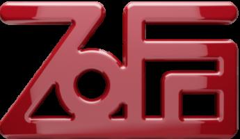 Zofa S.r.l. Logo